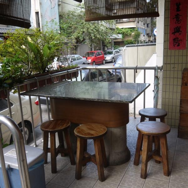 台北市 美食 餐廳 中式料理 台菜 饗家