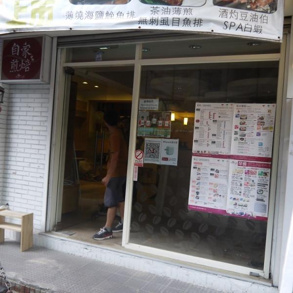 台北市 美食 餐廳 咖啡、茶 咖啡館 菓子咖啡 Goz Café (整修至7/8,7/9重新開張!)
