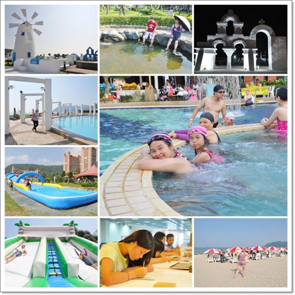 新北市 休閒旅遊 景點 遊樂場 翡翠灣夏日樂園