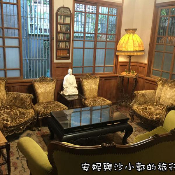 雲林縣 餐飲 咖啡館 虎尾厝沙龍
