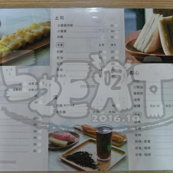 花蓮縣 美食 餐廳 飲料、甜品 飲料專賣店 廟口紅茶