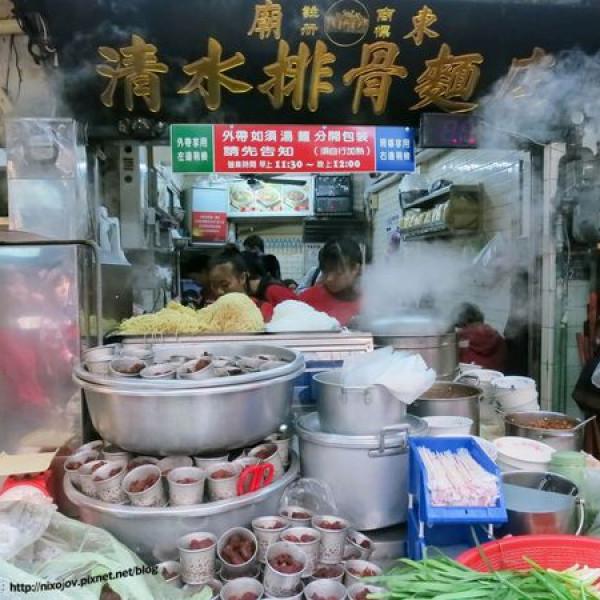 台中市 美食 餐廳 中式料理 麵食點心 廟東清水排骨麵店