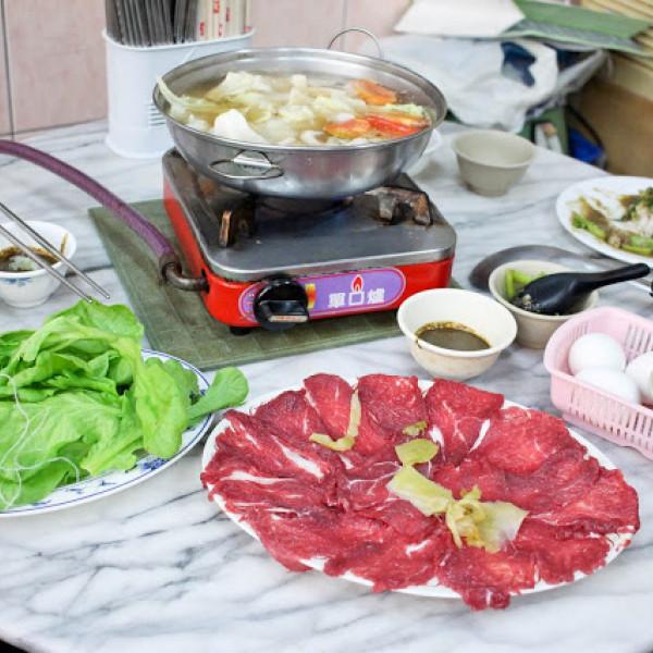 高雄市 美食 餐廳 火鍋 涮涮鍋 廣東汕頭勝味牛肉店