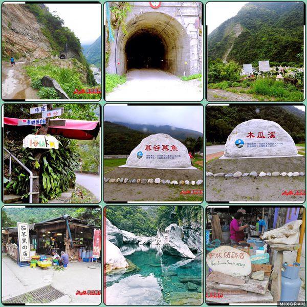 花蓮縣 休閒旅遊 景點 觀光魚場 慕谷慕魚自然生態廊道