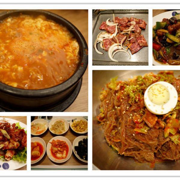 台北市 美食 餐廳 異國料理 韓式料理 慶州館韓式料理