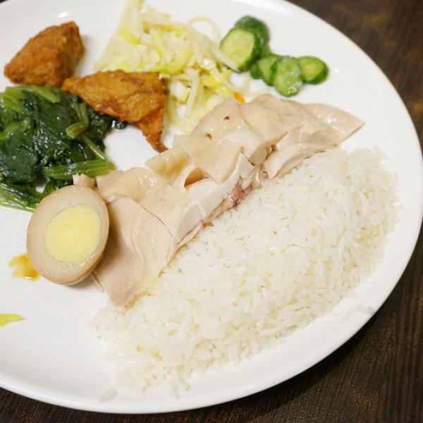 台北市 美食 餐廳 異國料理 南洋料理 慶城街海南雞飯