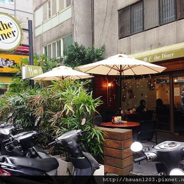 台北市 美食 餐廳 異國料理 美式料理 樂子 the Diner (敦和店)