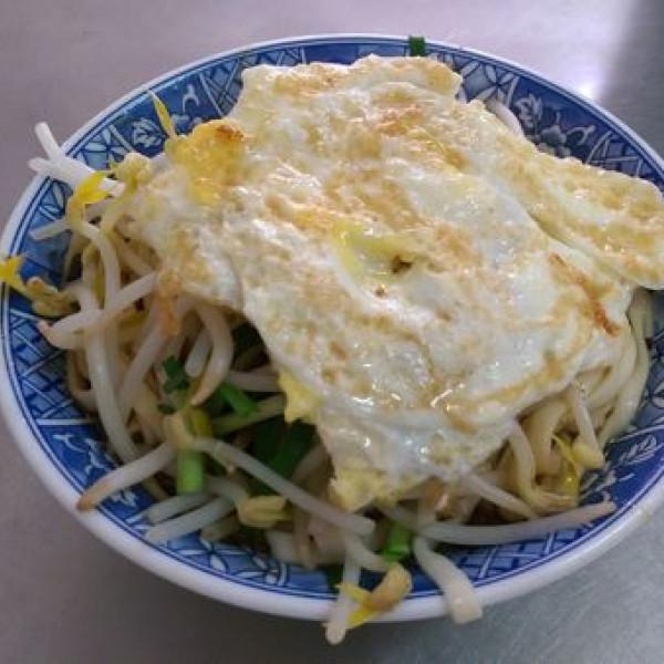 苗栗縣 美食 餐廳 中式料理 中式早餐、宵夜 阿土豆漿