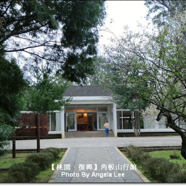 桃園市 休閒旅遊 景點 古蹟寺廟 樟腦收納所