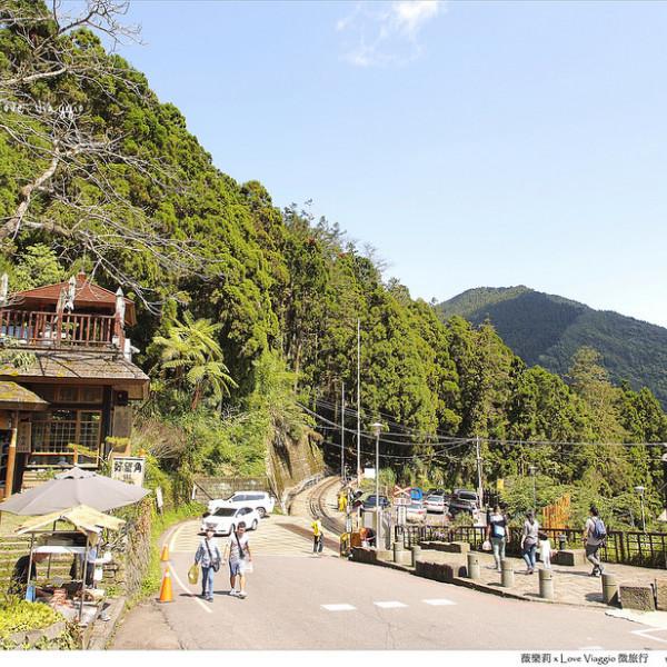 嘉義縣 休閒旅遊 景點 景點其他 奮起湖