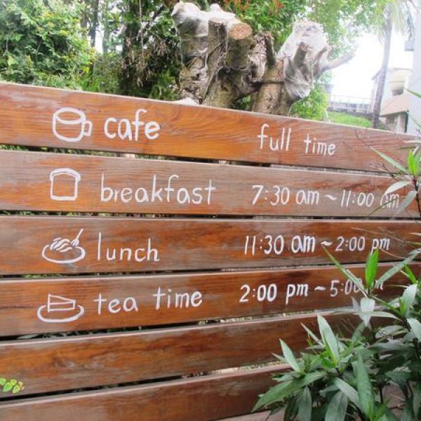花蓮縣 美食 餐廳 咖啡、茶 咖啡館 璞石咖啡館