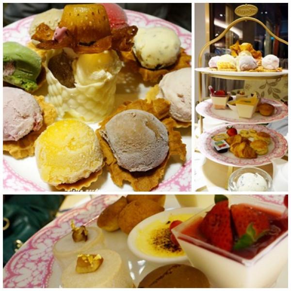 台北市 餐飲 飲料‧甜點 冰店 Häagen-Dazs (天母旗艦店)