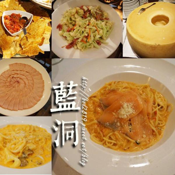 台中市 美食 餐廳 異國料理 義式料理 藍洞意式餐廳