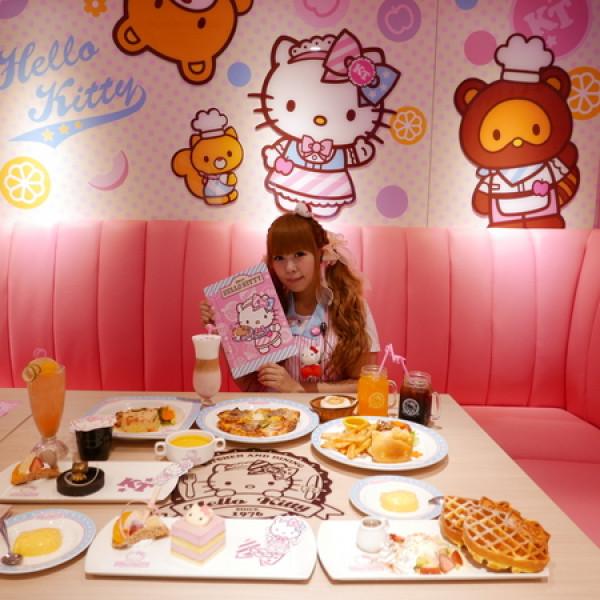 台北市 餐飲 多國料理 其他 Hello Kitty Kitchen And Dining