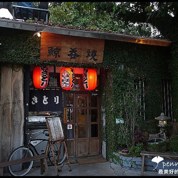 台南市 美食 餐廳 餐廳燒烤 串燒 鯨吞燒 (海安店)