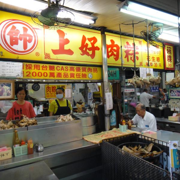 屏東縣 餐飲 夜市攤販小吃 上好肉粽(夜市內)