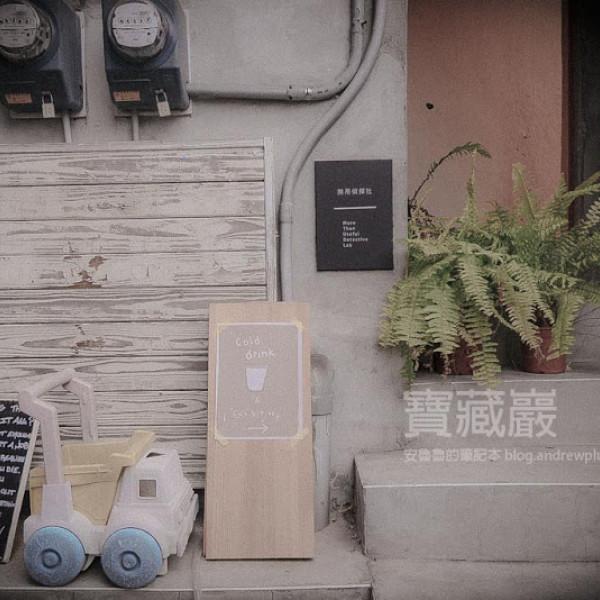 台北市 休閒旅遊 景點 藝文中心 寶藏巖國際藝術村