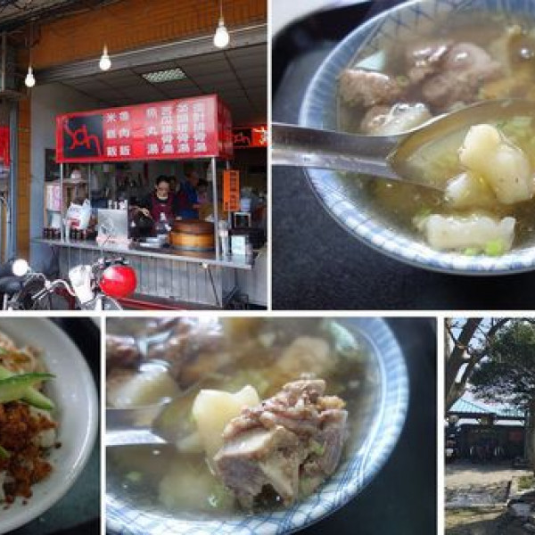 宜蘭縣 美食 餐廳 中式料理 小吃 蘇澳港廟口廖榮川米糕
