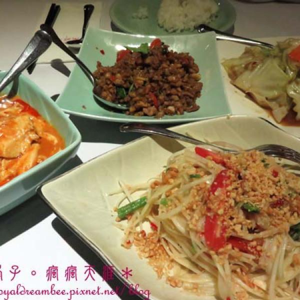 新北市 美食 餐廳 異國料理 泰式料理 蘭那泰式餐廳(板橋店)