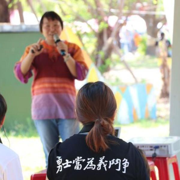 台東縣 休閒旅遊 景點 藝文中心 台東鐵道藝術村