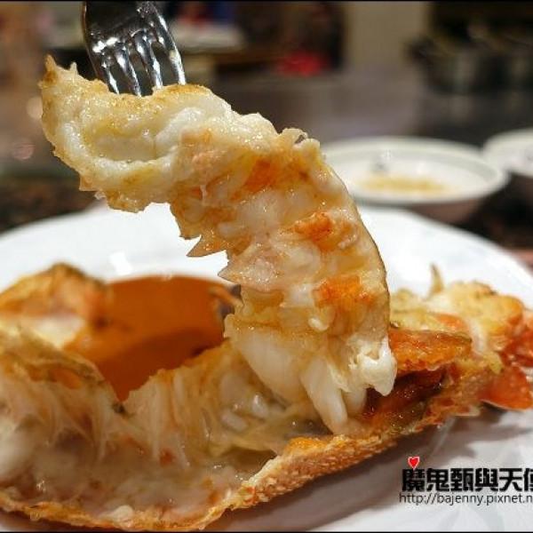 台北市 美食 餐廳 餐廳燒烤 鐵板燒 新濱鐵板燒