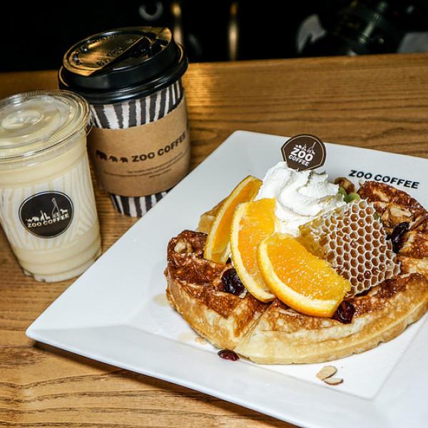 台北市 美食 餐廳 咖啡、茶 咖啡館 ZOO Café動物園野餐咖啡