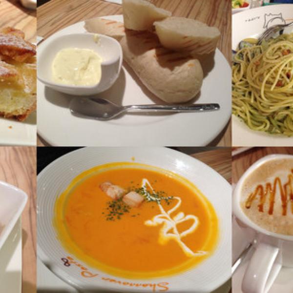 台北市 美食 餐廳 異國料理 義式料理 夏諾瓦義大利麵 Shannover Pasta (松江店)