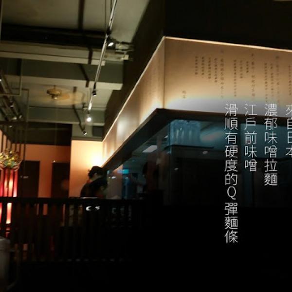 台北市 美食 餐廳 異國料理 日式料理 旺味麺場田所商店台北本店