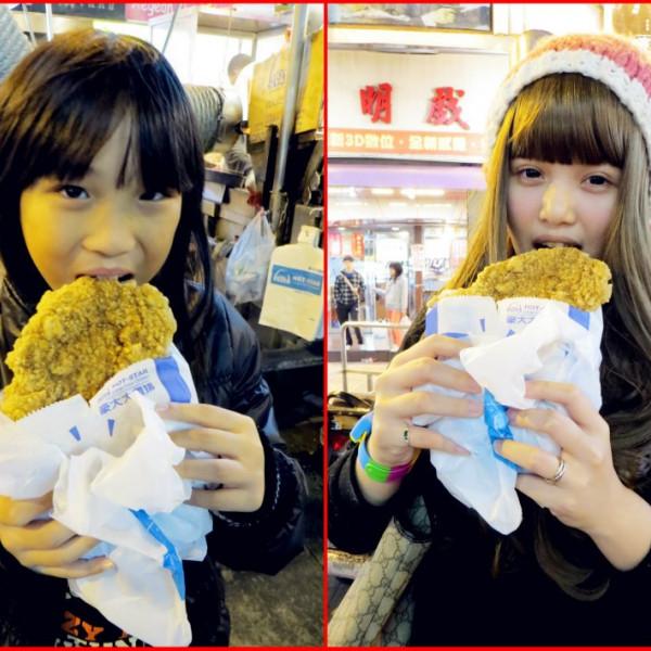 台北市 美食 攤販 鹽酥雞、雞排 豪大大雞排 (士林二店)
