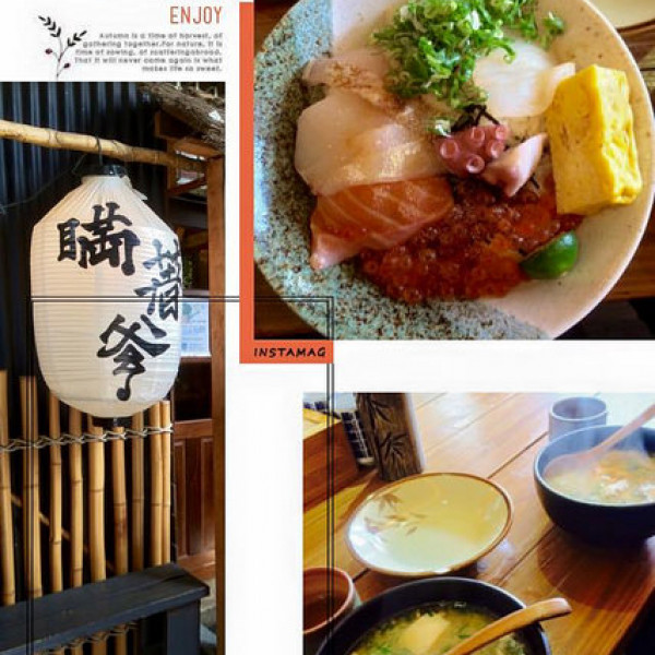 台北市 美食 餐廳 異國料理 日式料理 瞞著爹 (三店)
