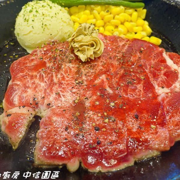 台北市 美食 餐廳 異國料理 美式料理 Pepper Lunch 胡椒廚房