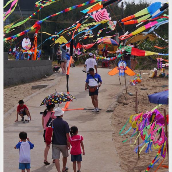 新北市 休閒旅遊 景點 公園 北海岸風箏公園