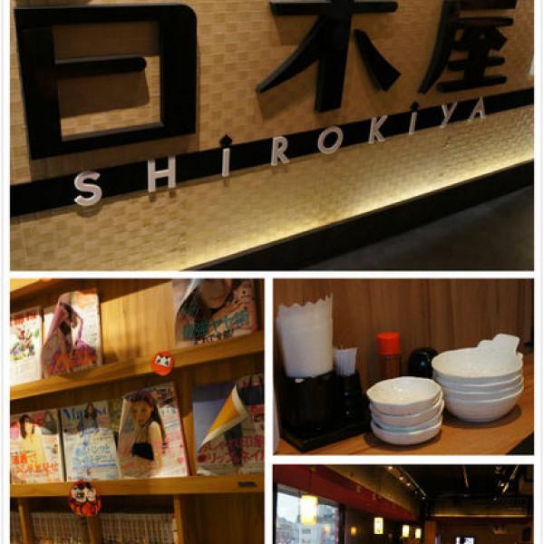 台北市 美食 餐廳 異國料理 日式料理 居樂屋 白木屋 (西門店)