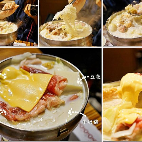 桃園市 美食 餐廳 火鍋 涮涮鍋 家芬火鍋
