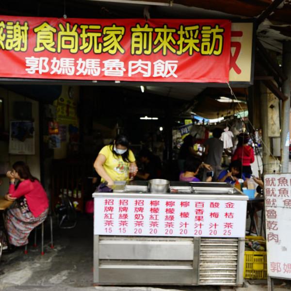 彰化縣 美食 餐廳 中式料理 小吃 北門口肉圓