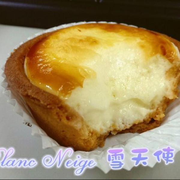 台北市 餐飲 飲料‧甜點 甜點 Blanc Neige台北京站時尚廣場店