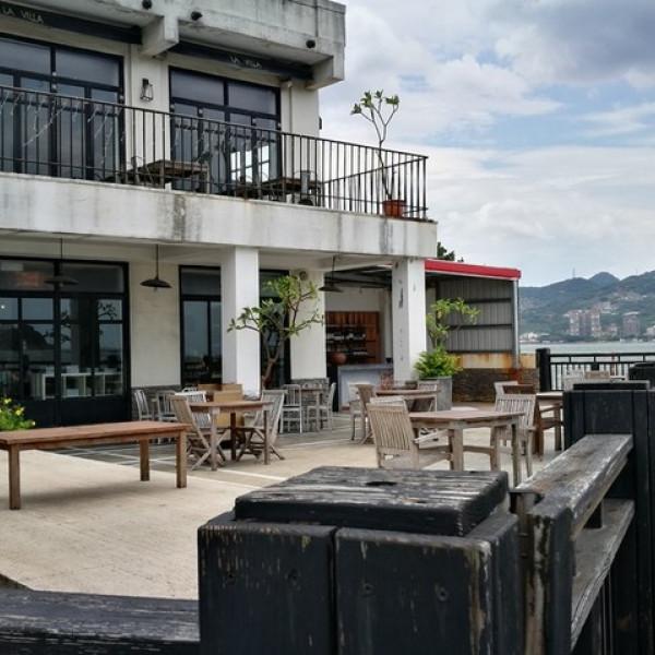新北市 美食 餐廳 異國料理 義式料理 LA VILLA DANSHUI