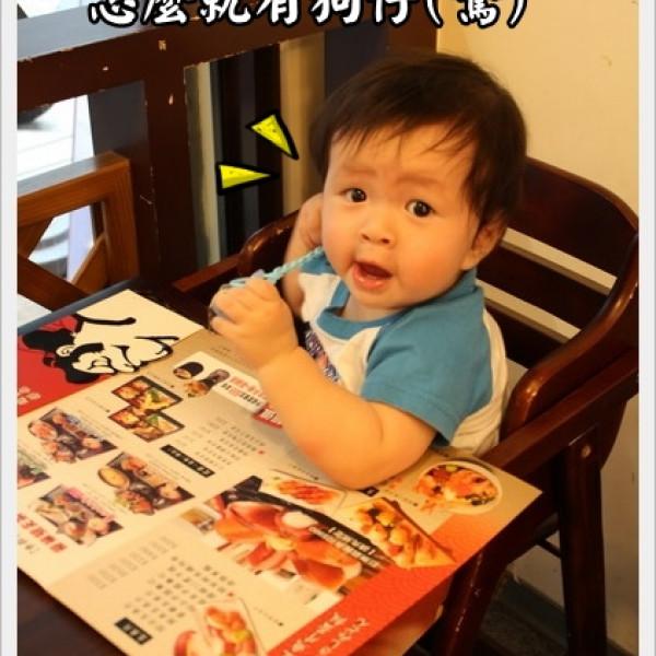 台北市 美食 餐廳 異國料理 日式料理 大匠食堂日本料理(京站店)