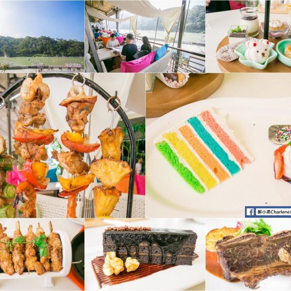 新北市 美食 餐廳 異國料理 多國料理 碧潭水灣