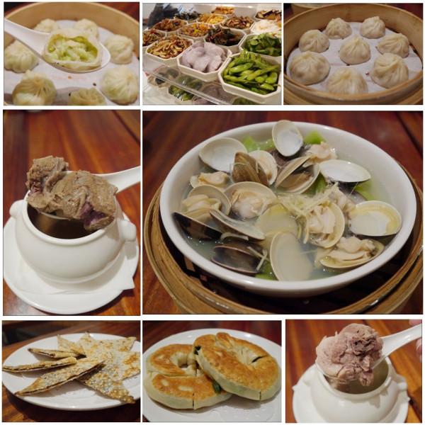 台北市 美食 餐廳 中式料理 麵食點心 HOJA