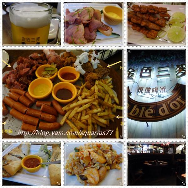 台中市 美食 餐廳 飲酒 金色三麥(台中勤美誠品店)