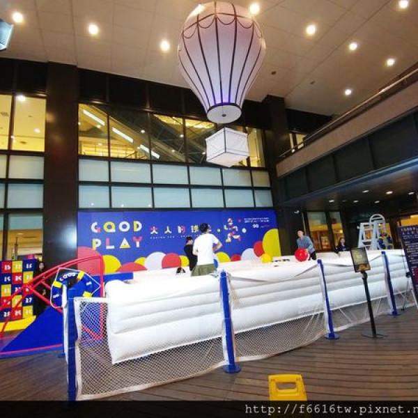 台北市 休閒旅遊 購物娛樂 購物中心、百貨商城 新光三越信義新天地(A8館)