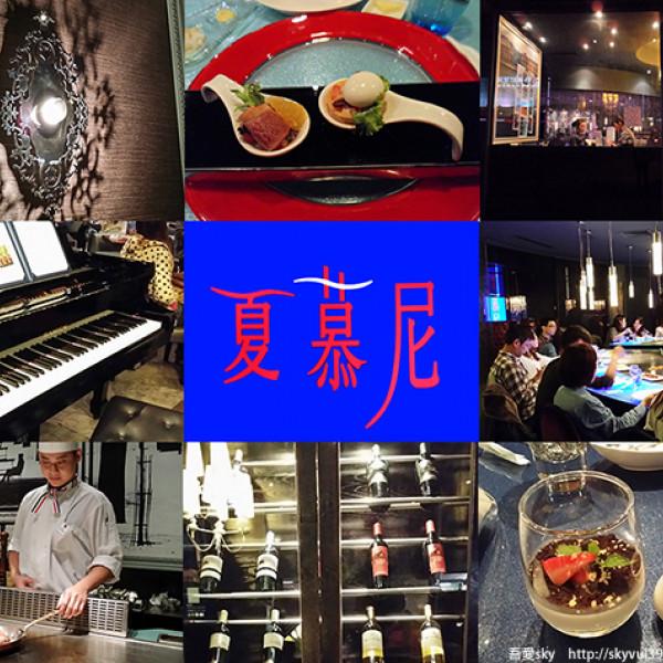 台中市 美食 餐廳 餐廳燒烤 鐵板燒 夏慕尼新香榭鉄板燒 (台中文心店)