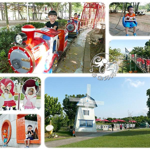 彰化縣 觀光 動物園‧遊樂園 就是愛荔枝樂園