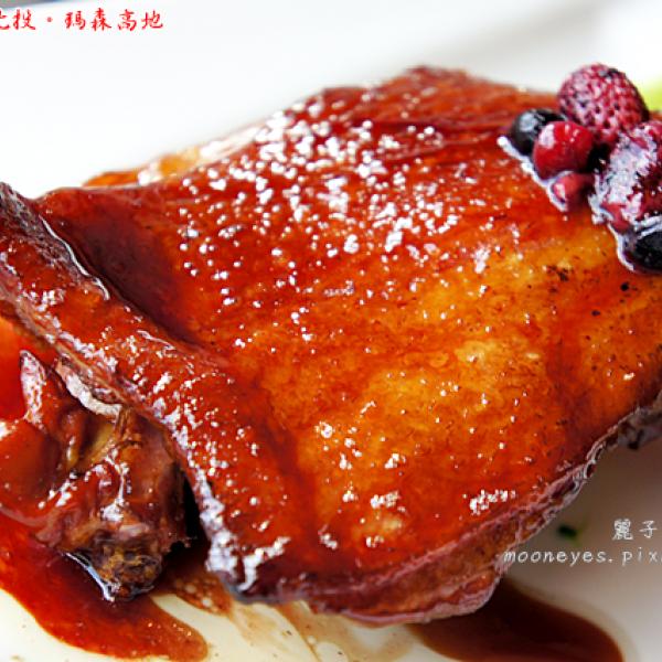台北市 美食 餐廳 咖啡、茶 咖啡館 瑪森高地