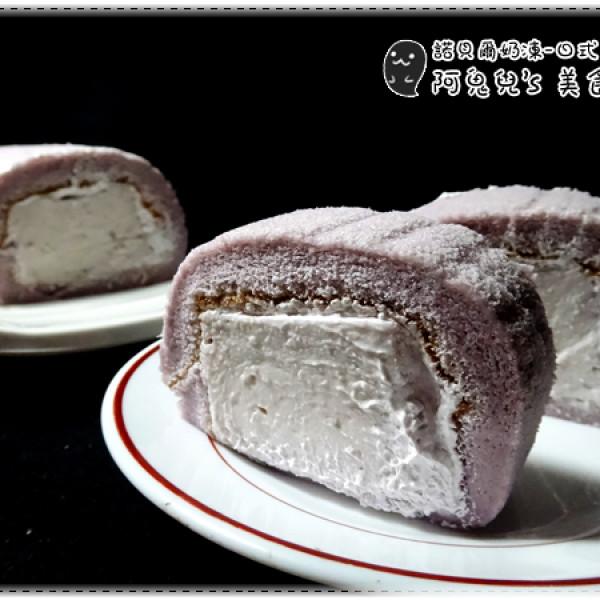 宜蘭縣 美食 餐廳 烘焙 蛋糕西點 諾貝爾 (羅東店)