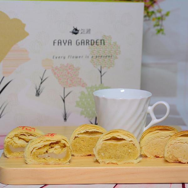 台中市 美食 餐廳 烘焙 烘焙其他 法雅法式花園甜點