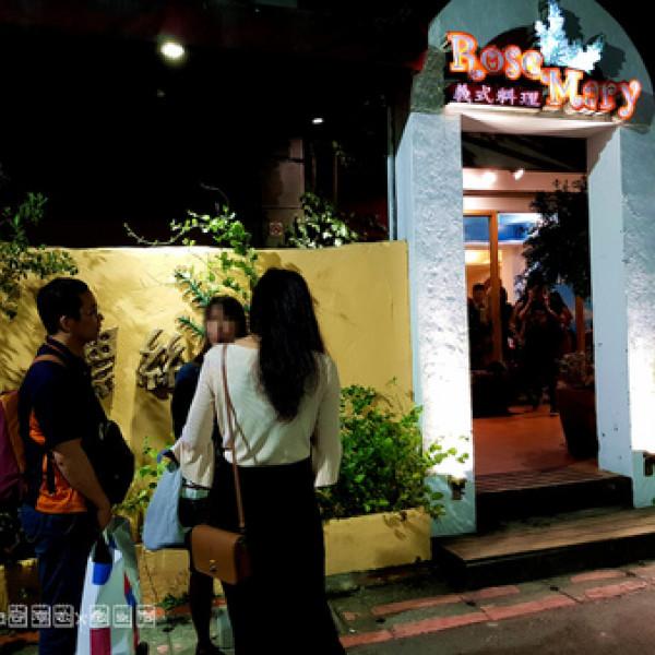 台北市 美食 餐廳 異國料理 義式料理 螺絲瑪莉義麵坊 Rosemary
