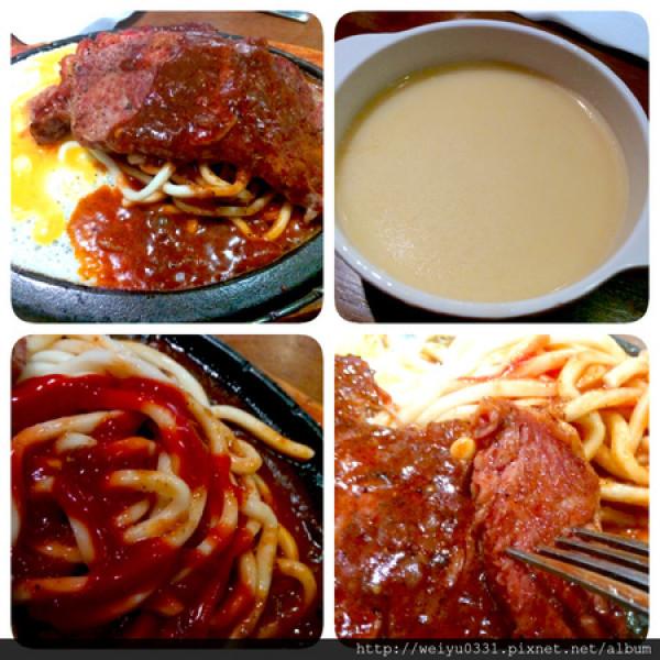 台北市 美食 餐廳 異國料理 美式料理 牛魔王牛排館