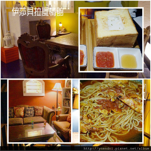 台北市 餐飲 義式料理 伊莎貝拉風情館 (士林店)